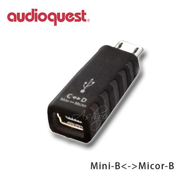【A Shop】美國 AudioQuest USB Mini to Micro Adapter轉接器