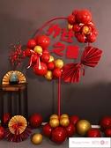 氣球立柱 喬遷之喜新家入宅裝飾氣球立柱公司喬遷新居儀式場景布置用品大全 潮流
