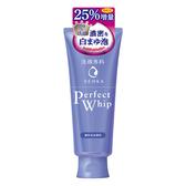 洗顏專科超微米潔顏乳<加大版>150g