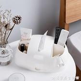 美麗雅抽紙盒家用 客廳 創意紙巾盒收納盒抽紙盒ins風簡約餐廳