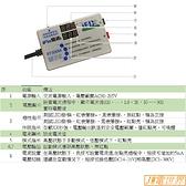 RT300M 全新架構LED燈條測試儀 極性自動識別90W1到300mA可設定 [電世界2000-501]