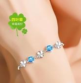 水晶手鏈藍色托帕石四葉草純銀手鏈女水晶手飾品ins小眾設計首飾生日禮物JY