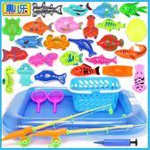 兒童釣魚玩具池套裝小男女孩戲水撈魚123456歲寶寶大號益智磁性魚