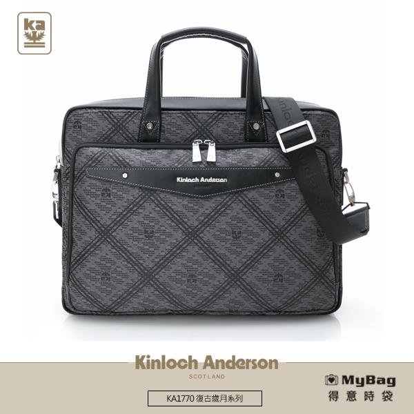 Kinloch Anderson 金安德森 公事包 復古歲月 沉穩格紋 大型 手提 托特包 古典黑 KA177001 得意時袋