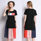 中大尺碼~百搭字母印花氣質半身裙短袖套裝(L~5XL)