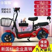 台灣現貨 新款國標冠爍電動車48V電瓶車鋰電電動自行車成人男女電動代步車 快速出貨