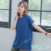 betty's貝蒂思 圓領口繡花字母上衣(寶藍色)