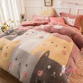 法蘭絨四件套 珊瑚絨四件套絨面加厚冬季雙面被套床單牛奶寶寶法蘭絨床上三件套T 多色