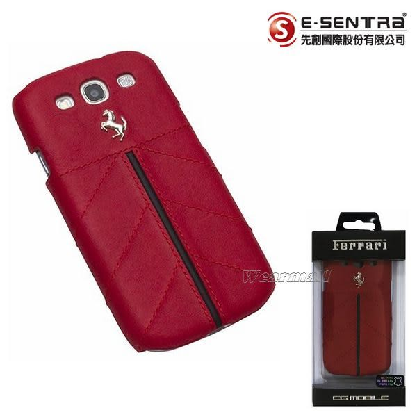 【Ferrari 法拉利】【紅色】原廠真皮背蓋 SAMSUNG Galaxy SIII S3 i9300 專用,【先創國際代理公司貨】