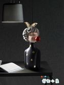 懷舊裝飾泡泡女孩小擺件辦公室桌面客廳電視柜酒柜家居裝飾品【奇趣小屋】