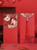紅包 煙雨集 2020新年紅包個性創意鼠年利是封過年紅包袋定制 10個裝 薇薇
