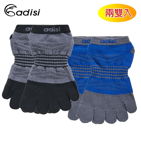 ADISI 抗菌除臭五指日常短襪(兩雙入) AS17119 / 城市綠洲(襪子、除臭襪、鋅纖維)