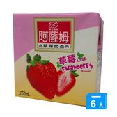 匯竑阿薩姆草莓奶茶250ml*6入【愛買】