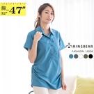 素色襯衫--百搭款胸前公主線剪裁側邊抓皺縮腰長版短袖襯衫(白.黑.灰.藍.綠M-3L)-H90眼圈熊中大尺碼