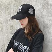 帽子女春夏街頭韓版刺繡棒球帽防曬遮陽帽休閑百搭時尚鴨舌帽女潮 寶貝計書