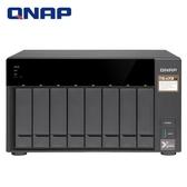 QNAP威聯通 TS-873-4G 8Bay 網路儲存伺服器