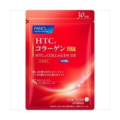 日本FANCL芳珂 三肽膠原蛋白錠180顆