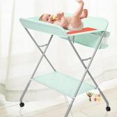 尿布台 兒童尿布台護理台兒童寶寶換尿布台按摩撫觸台可摺疊T 2色