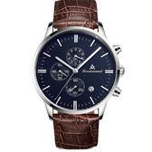 男士手錶腕錶時尚潮流男錶運動學生石英錶防水皮帶 檸檬衣捨