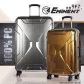 詢問另有優惠《熊熊先生》Eminent萬國通路 20吋行李箱旅行箱 德國拜耳PC材質登機箱 輕量深鋁框9F7