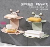 YoYo 免打孔雙層吸盤肥皂盒壁掛肥皂架瀝水香皂盒置物架