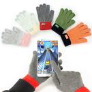 【默肯國際】韓系極簡撞色混紡羊毛手機觸控手套 螢幕觸控專用手套 保暖手套