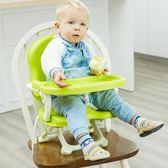 兒童餐椅 嬰兒餐椅多功能便攜式摺疊寶寶兒童餐椅吃飯餐桌座椅bb凳子【兒童節交換禮物】