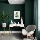 美式素色臥室客廳復古綠墨綠色背景牆壁紙北歐純色小清新綠色牆紙 小艾時尚NMS