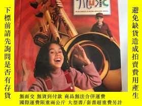 二手書博民逛書店SHARE the罕見Music MACMILLAN McGRA