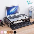 電腦螢幕增高架(C款) 桌上收納盒 筆電增高架《高質感DIY組合 LCD螢幕架》【VENCEDOR】