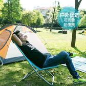 週年慶優惠兩天-折疊椅休閒夏天家用小型躺椅單人便攜靠背椅辦公室午休戶外折疊椅RM