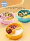 寶寶餐盤嬰兒童餐具套裝吸盤式分格盤硅膠輔食碗防燙碗防摔吸管碗 polygirl