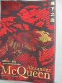 【書寶二手書T1/傳記_XBI】膚下之血:亞歷山大麥昆,一位天才設計師的誕生與殞落_安德魯
