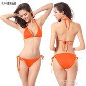 新款女士性感三點式比基尼度假沙灘溫泉泳衣女生小胸聚攏三角泳裝   米娜小鋪