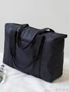 短途旅行包男小型行李袋女網紅手提折疊輕便大容量出差旅游收納包   (橙子精品)