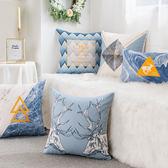 預購★0523-10北歐ins抱枕床頭靠枕沙發靠墊 護腰枕 抱枕套 腰枕 方形/長形 (不含芯)