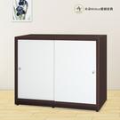 【米朵Miduo】4.1尺塑鋼拉門衣櫥 衣櫃 防霉塑鋼家具