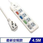 威電 CK3444-15 3P 4開4插 電源延長線 15尺 4.5M
