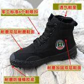 07作訓鞋黑色帆布鞋迷彩解放鞋高筒男工地耐磨女膠鞋透氣軍鞋 可可鞋櫃