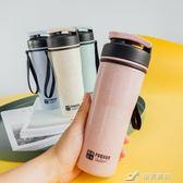 韓版簡約清新塑膠杯創意情侶男女學生隨手杯韓國簡約可愛便攜杯子 樂芙美鞋