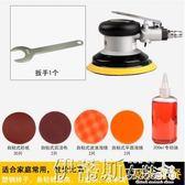 打蠟機打磨機砂紙機吸塵工業級汽車美容打蠟磨光干磨機LX220v 伊蒂斯