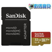 【公司貨,100MB/s,免運】 SanDisk Extreme microSDHC 32GB (A1,667X,SDSQXAF-032G,U3,終身保固) 32g