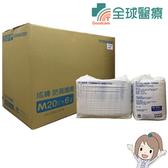 包大人成人紙尿褲 防漏護膚 M 20片x6包/箱