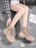 短靴女2018秋冬季新款百搭厚底棉鞋英倫加厚雪地網紅加絨馬丁靴子