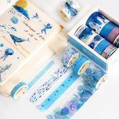 【10卷】手賬貼紙日記手作DIY裝飾素材和紙膠帶【聚寶屋】