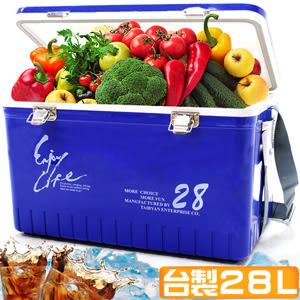 台灣製造28L冰桶28公升冰桶行動冰箱攜帶式冰桶釣魚冰桶保冰桶冰筒保冷桶保冰箱保冷箱冷藏箱