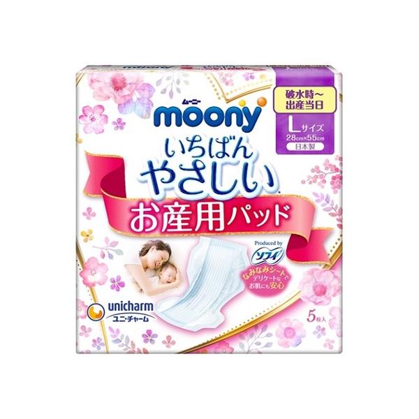 滿意寶寶 moony 產褥墊 L -5片/包