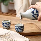 家用清酒酒器手繪釉下彩陶瓷小酒盅分酒器 LQ2992『夢幻家居』
