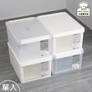 樹德小屋子整理箱13L鞋櫃鞋架下開式抽屜整理盒收納盒DB-13-大廚師百貨