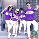 韓版短袖套裝家庭裝親子裝一家三口母子女裝【聚可爱】